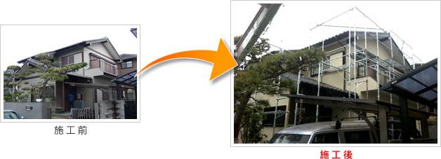 印旛郡酒々井町 M邸の施工事例