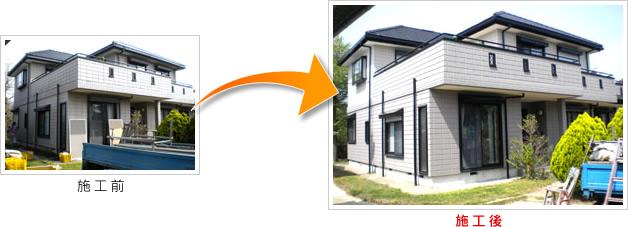 佐倉市田町 M邸の施工事例
