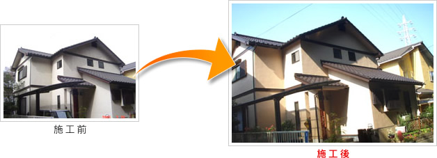 佐倉市大崎台 O邸の施工事例