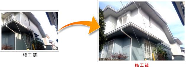 佐倉市大崎台 S邸の施工事例