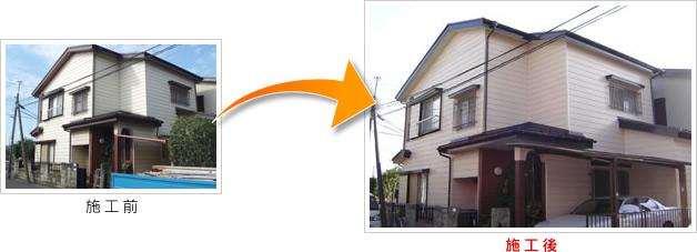 佐倉市井野 S邸の施工事例