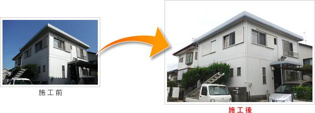 富里市七栄 O邸の施工事例
