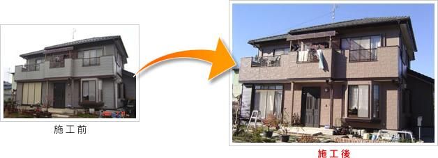 八街市大木 T邸の施工事例