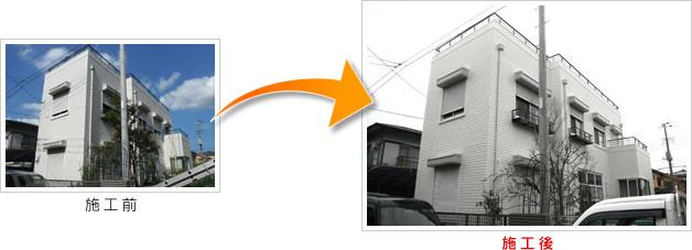八千代市八千代台東 H邸の施工事例