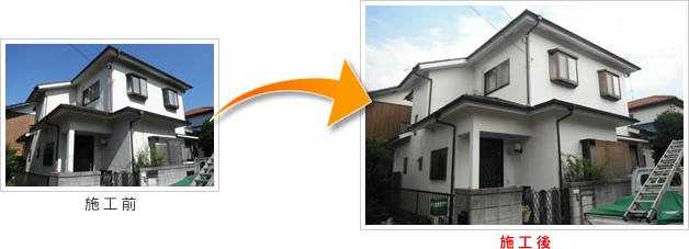 四街道市大日 Y邸の施工事例